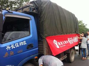 Sichuan_truck_2013_300
