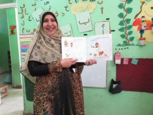 Author Portrait_2_Mirvat Mahran, Early Childhood Care and Development Teacher